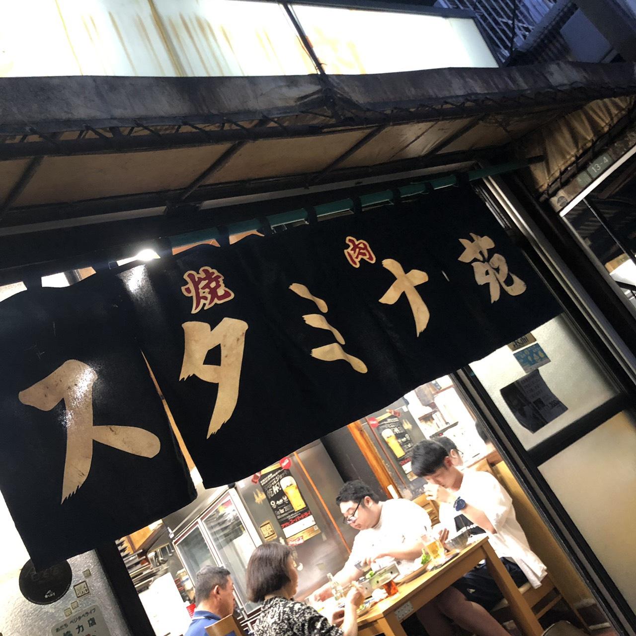 img 2419 1 - 仙台と東京の「予約」の違い