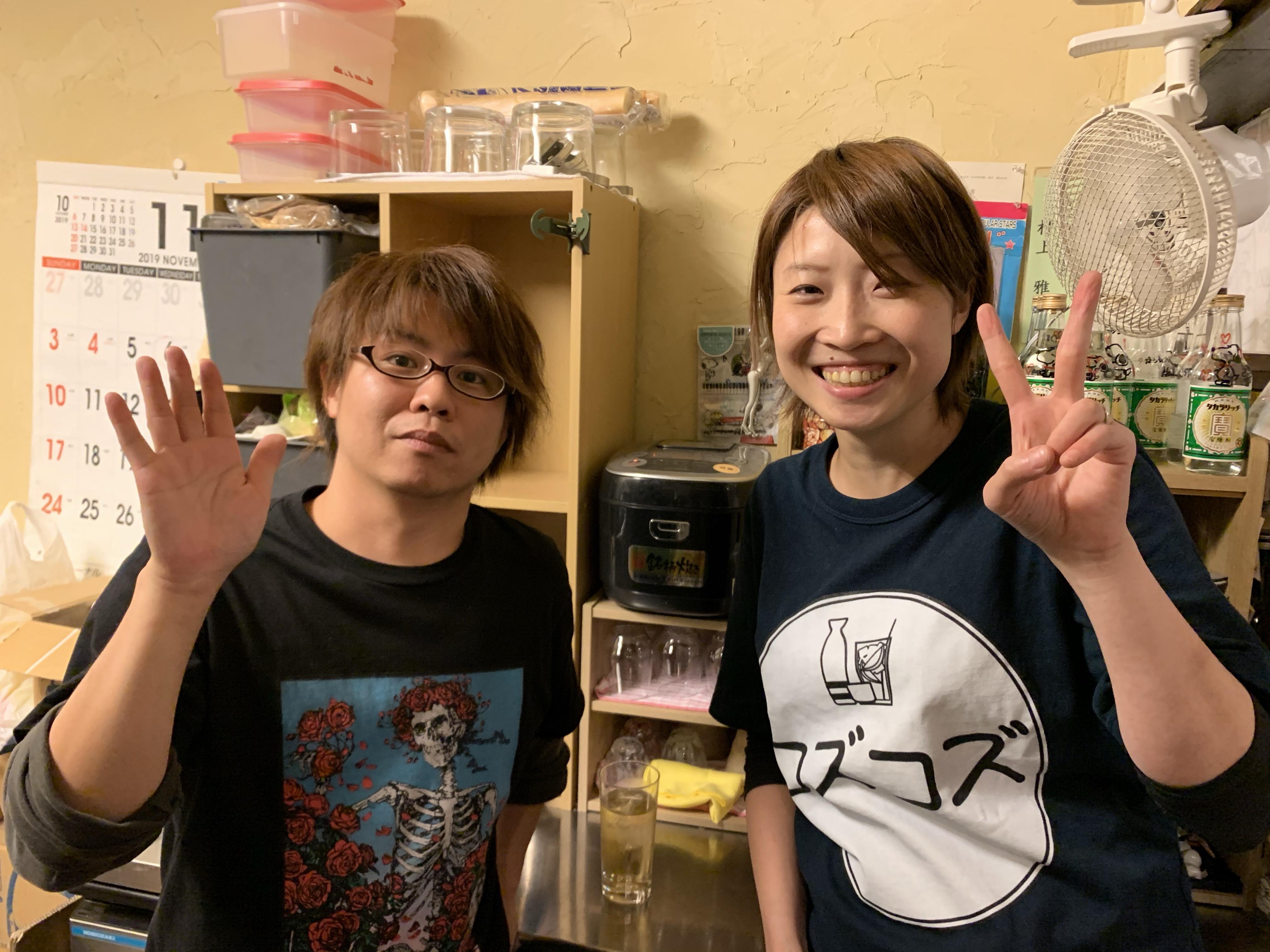img 3864 - 晩酌屋コズコズ最高!