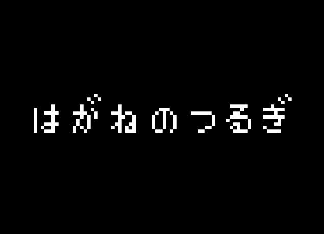 unnamed file - 12月8日「西野亮廣氏講演会」チケット残りあとわずか