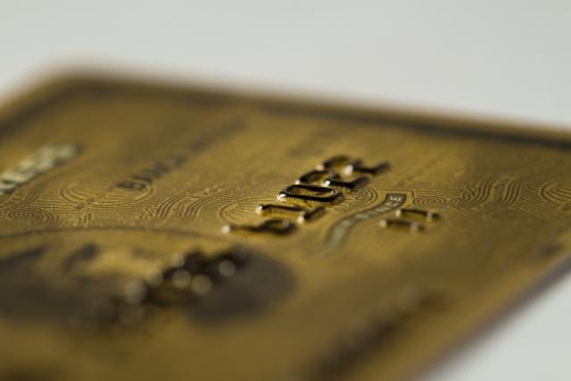 d766bfd0 c61a 4de1 8cce 6f0d66b3295d 9597 0000052926afd866 - クレジットカードも使えますよ